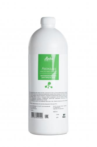 Альпика   Масло массажное фитобиокомплекс для лица и тела Авокадо, 1000мл